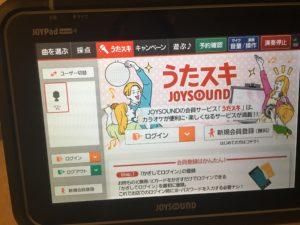 Joypad3
