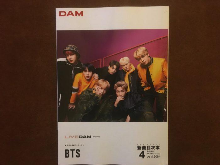 BTS表紙