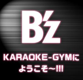 B'zパネル2