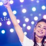 カラオケのLIVEDAMSTADIUMに安室奈美恵の(本人映像+歌唱)を独占配信!