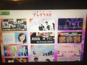 NOW PLAYING JAPANパネル