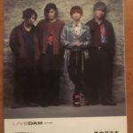 今月のDAM新曲目次本表紙アーティストは「MYFIRSTSTORY」(DAM2018年10月新曲本)