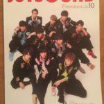 ボイメンメンバーの名前と誕生日は?JOYSOUND2018年10月新曲本表紙は「BOYSANDMEN」