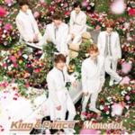 King&Prince(キンプリ)の2ndシングル「Memorial」がLIVEDAMSTADIUMに今だけクリップで配信!