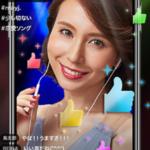カラオケ動画コミュニティ「KARASTA」はどんなアプリ?