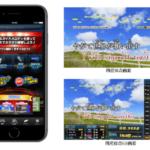 自宅でカラオケアプリ「カラオケ@DAM forスマホ」が登場!