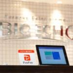 今話題のアプリ「PayPay」(決済サービス)をビックエコーに導入!カラオケニュース