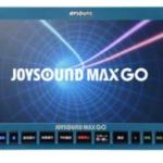 JOYSOUNの最新機種「JOYSOUND MSX GO」の評価は?