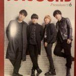 JOYSOUNDO2019年6月新譜本表紙は「Official髭男dism」