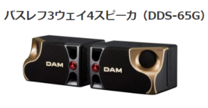 DDS65