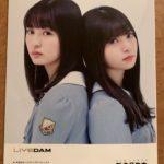 乃木坂46のカラオケ人気曲TOP10は?DAMカラオケ新譜本2019年9月表紙